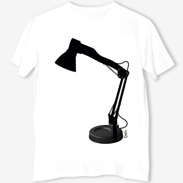 Футболка «Лампа Рубильник (by Tsesler)»
