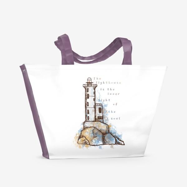 Пляжная сумка «Маяк это внутренний свет души»