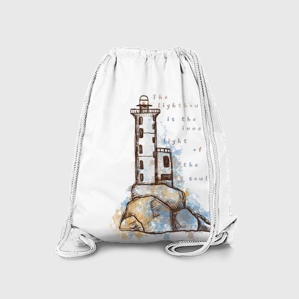 Рюкзак «Маяк это внутренний свет души»