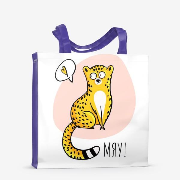 Сумка-шоппер «Кот Леопард Мяу Милый котик Люблю Котики»