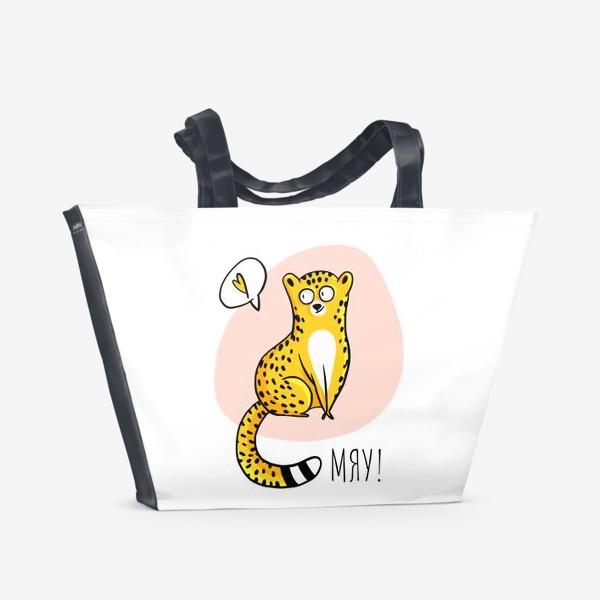 Пляжная сумка «Кот Леопард Мяу Милый котик Люблю Котики»