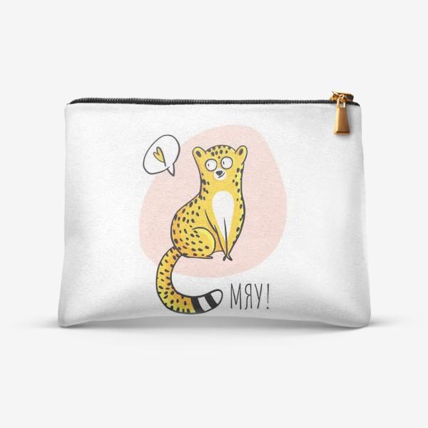 Косметичка «Кот Леопард Мяу Милый котик Люблю Котики»