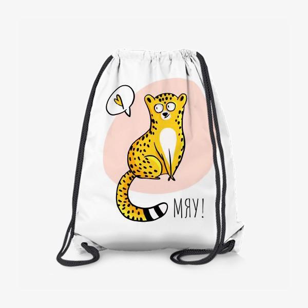 Рюкзак «Кот Леопард Мяу Милый котик Люблю Котики»