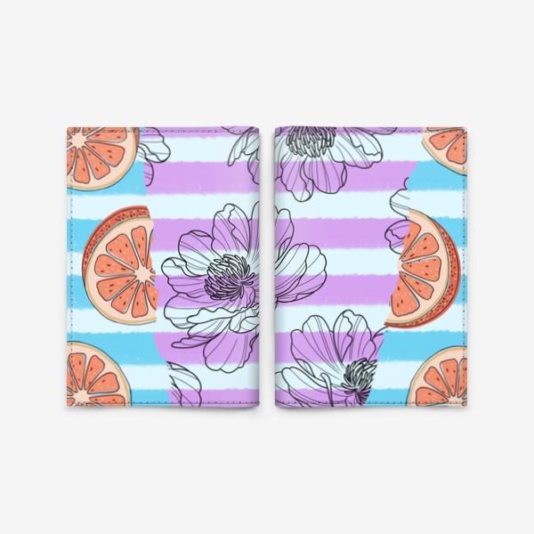 Обложка для паспорта «Цветы и грейпфрут/полоска»