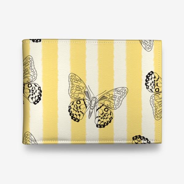 Кошелек «Бабочки и полоска»