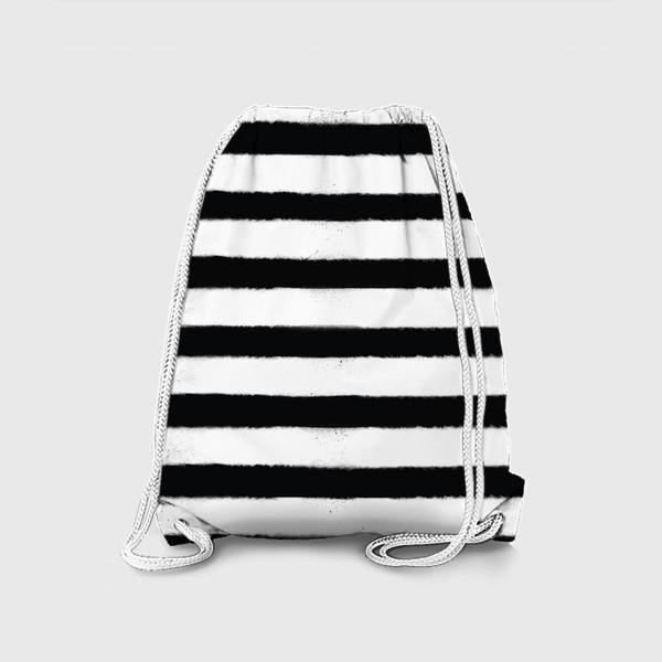 Рюкзак «Полоса белая, полоса черная»