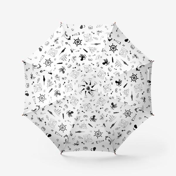 Зонт «Пиратский морской черно-белый паттерн »