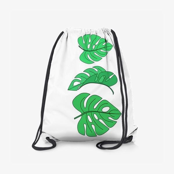 Рюкзак «Монстера листья на белом фоне»