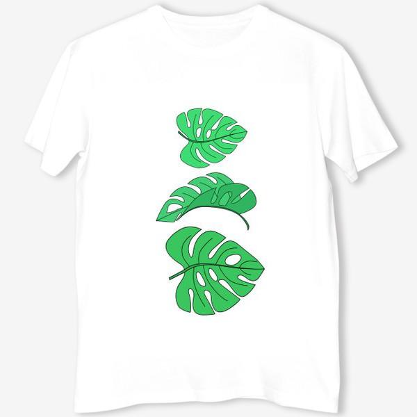 Футболка «Монстера листья на белом фоне»