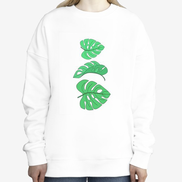 Свитшот «Монстера листья на белом фоне»
