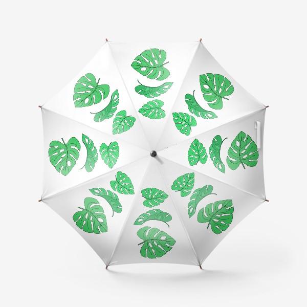 Зонт «Монстера листья на белом фоне»