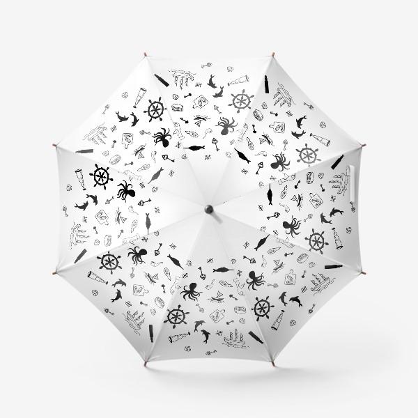 Зонт «Пиратский морской черно-белый»