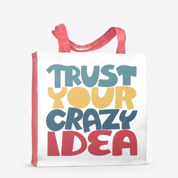 Сумка-шоппер «Надпись trust your crazy idea»