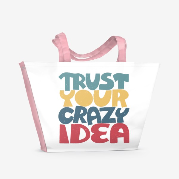 Пляжная сумка «Надпись trust your crazy idea»
