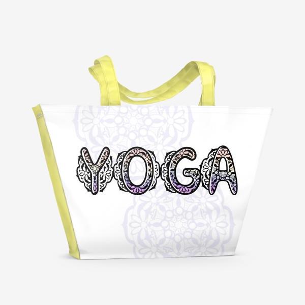 Пляжная сумка «Йога. Мандала »