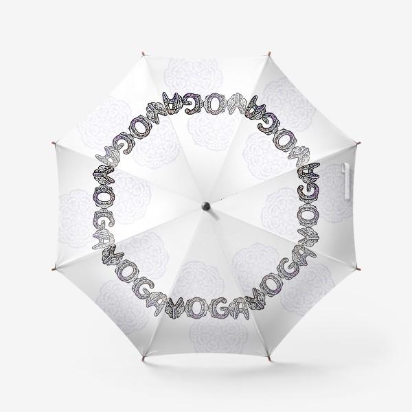Зонт «Йога. Мандала »