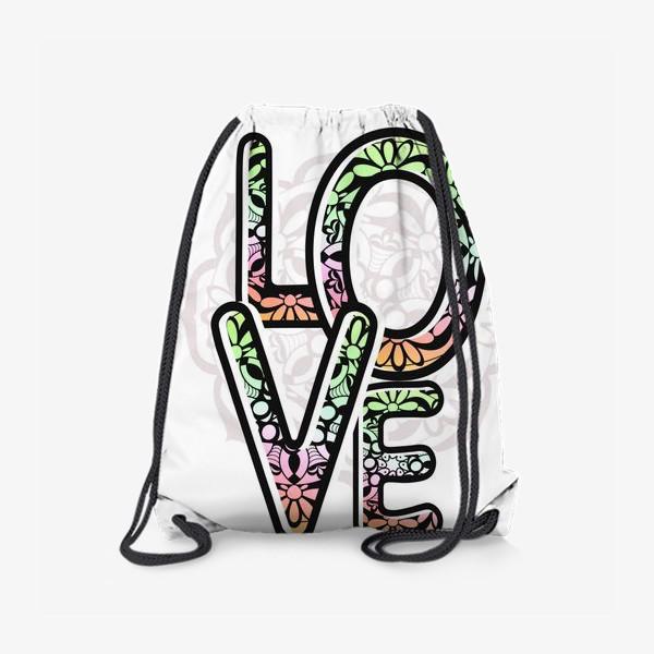 Рюкзак «Любовь. Надпись. Лето»