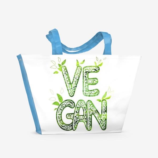 Пляжная сумка «Люблю зелень. Веган.»