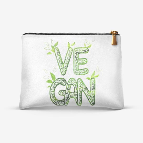 Косметичка «Люблю зелень. Веган.»