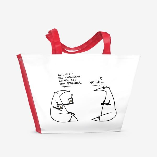 Пляжная сумка «Лисы и китайская кухня. Юмор»
