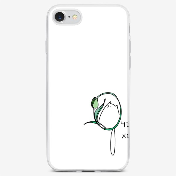 Чехол iPhone «Очень хорошо.»