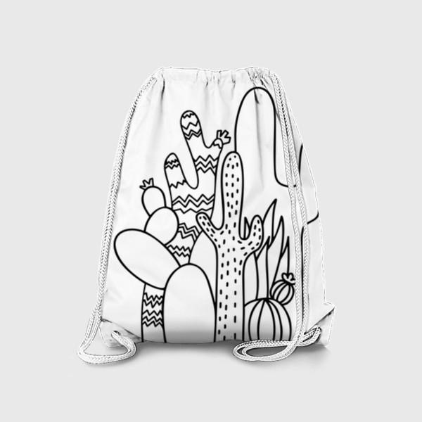 Рюкзак «Кактусы, суккуленты, лето, солнце, жаркие страны, путешествия, минимализм, скетч, лайн арт, экзотические цветы, кактус»
