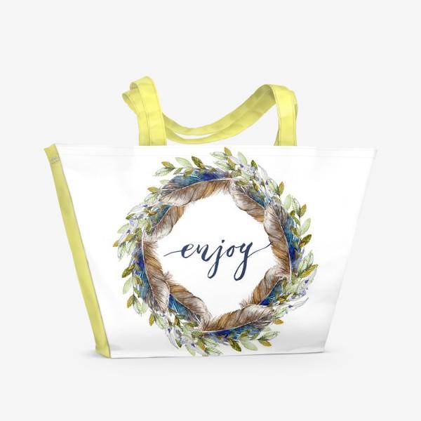 Пляжная сумка «enjoy»