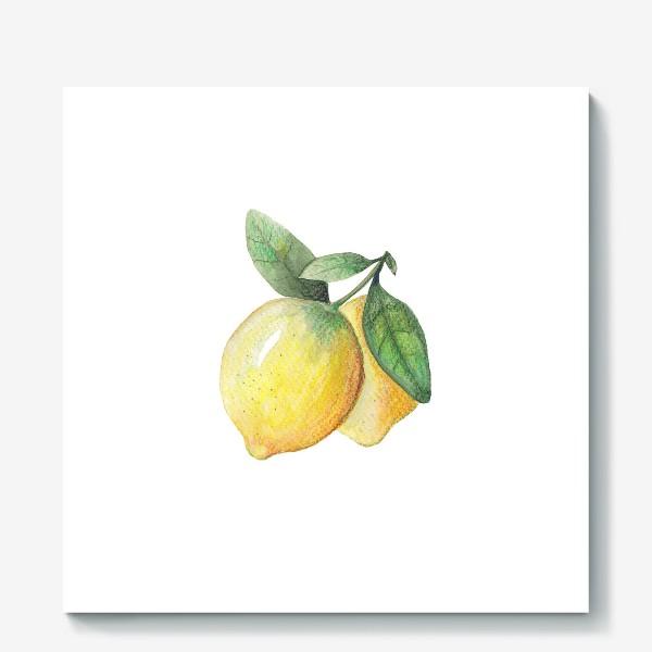 Холст «Лимон на белом фоне»