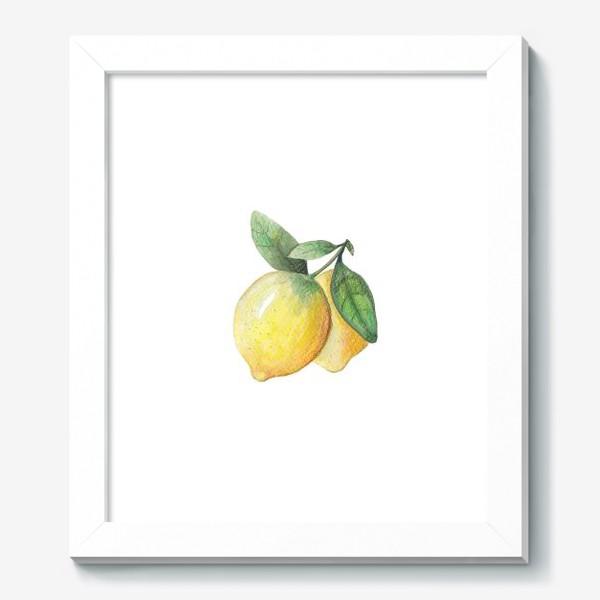 Картина «Лимон на белом фоне»