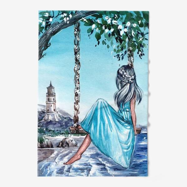 Полотенце «беззаботное время»