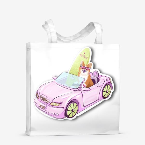 Сумка-шоппер «Корги любит серф и розовую машину»