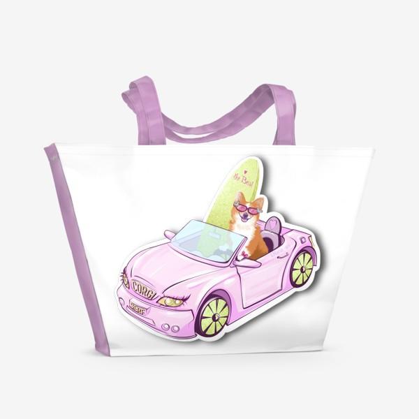 Пляжная сумка «Корги любит серф и розовую машину»
