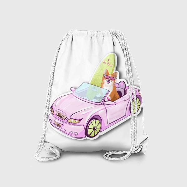 Рюкзак «Корги любит серф и розовую машину»