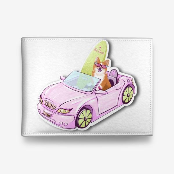 Кошелек «Корги любит серф и розовую машину»