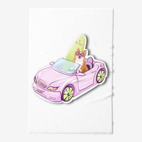 Полотенце «Корги любит серф и розовую машину»