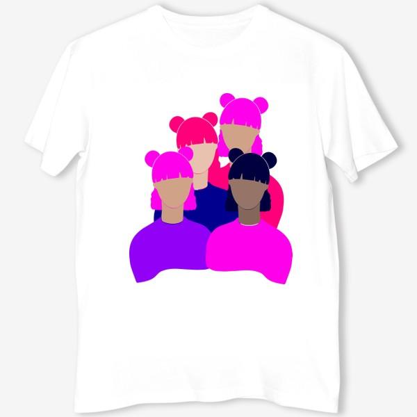Футболка «Подруги, девушки, женщины, девочки. Феминизм. Girls power. Девичник. Стильный минимализм. Розовый, фиолетовый, синий.»