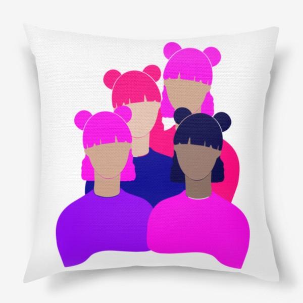 Подушка «Подруги, девушки, женщины, девочки. Феминизм. Girls power. Девичник. Стильный минимализм. Розовый, фиолетовый, синий.»