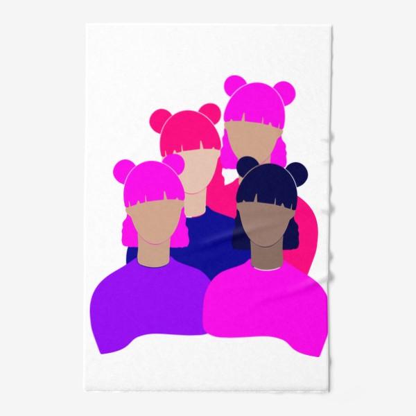 Полотенце «Подруги, девушки, женщины, девочки. Феминизм. Girls power. Девичник. Стильный минимализм. Розовый, фиолетовый, синий.»