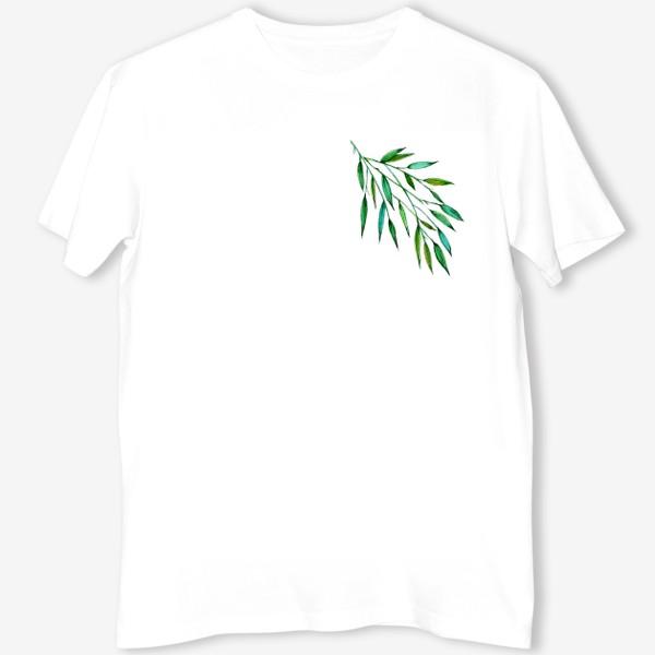 Футболка «Акварельные листья 2»