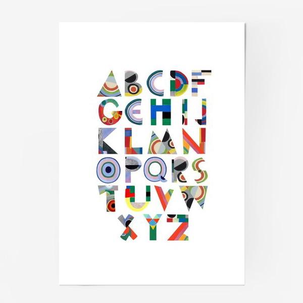 Постер «Латинский алфавит по мотивам Sonia Delaunay»