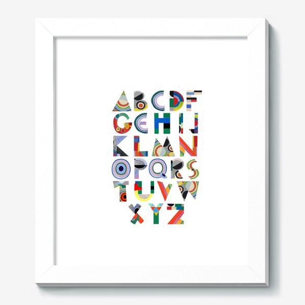 Картина «Латинский алфавит по мотивам Sonia Delaunay»