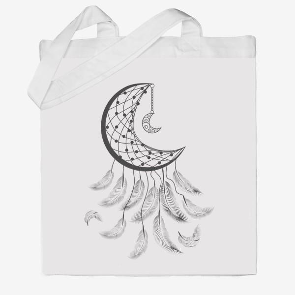 Сумка хб «Луна ловец снов с подвеской и летящими перышками»