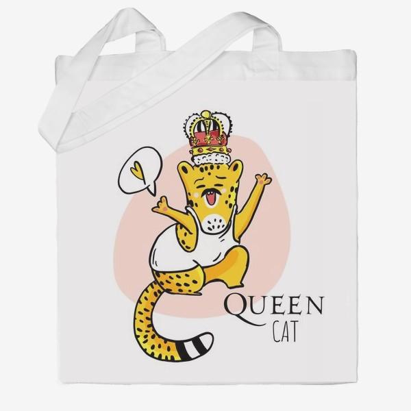 Сумка хб «Кот Queen Леопард Котики Король Музыка группа Квин Фанарт»