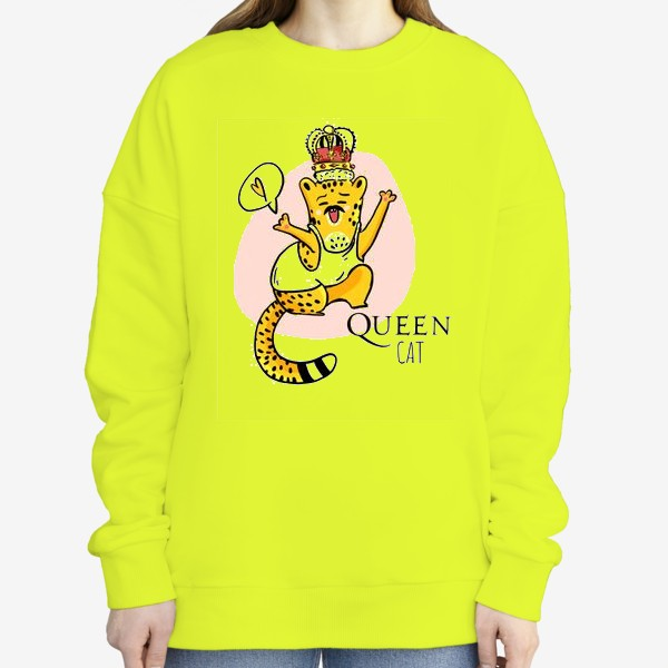 Свитшот «Кот Queen Леопард Котики Король Музыка группа Квин Фанарт»