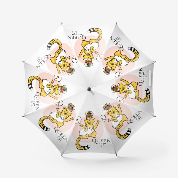 Зонт «Кот Queen Леопард Котики Король Музыка группа Квин Фанарт»