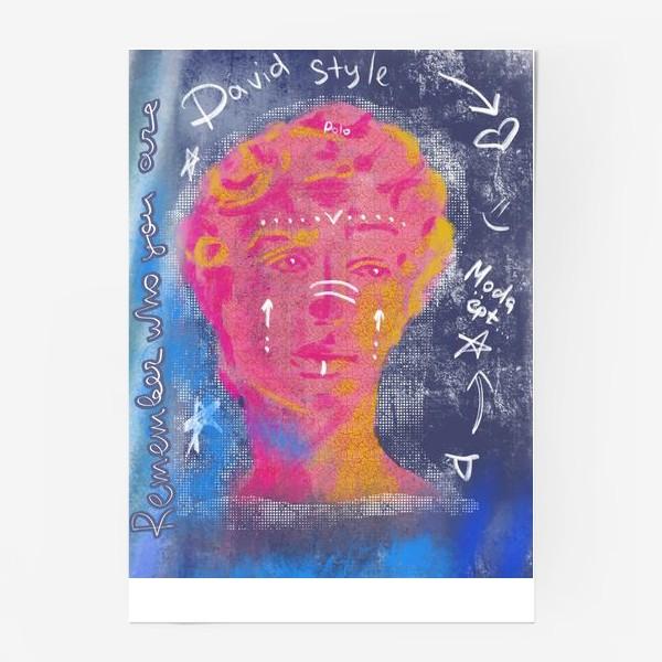 Постер «Давид»