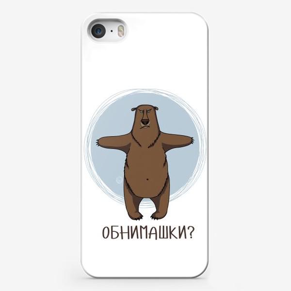 Чехол iPhone «Обнимашки»