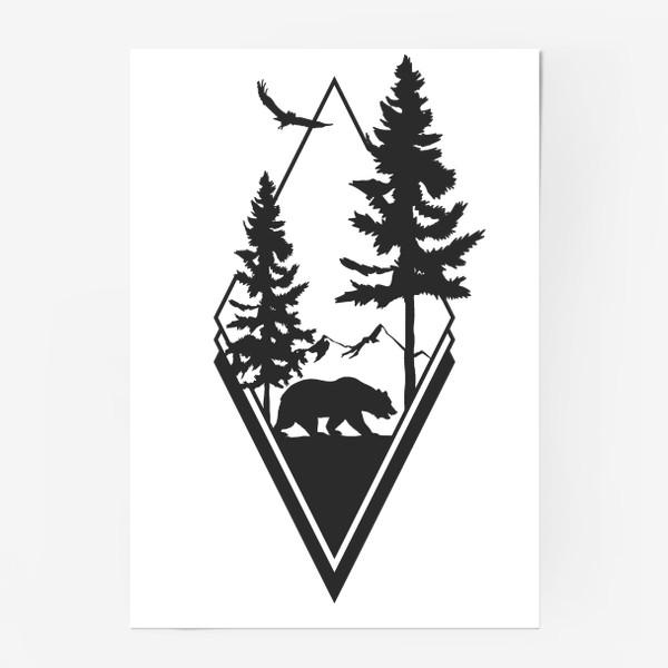 Постер «Hike»
