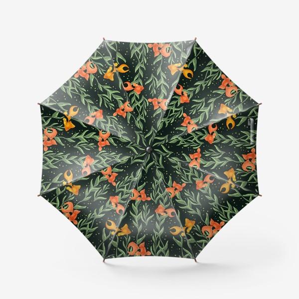 Зонт «Золотые рыбки»