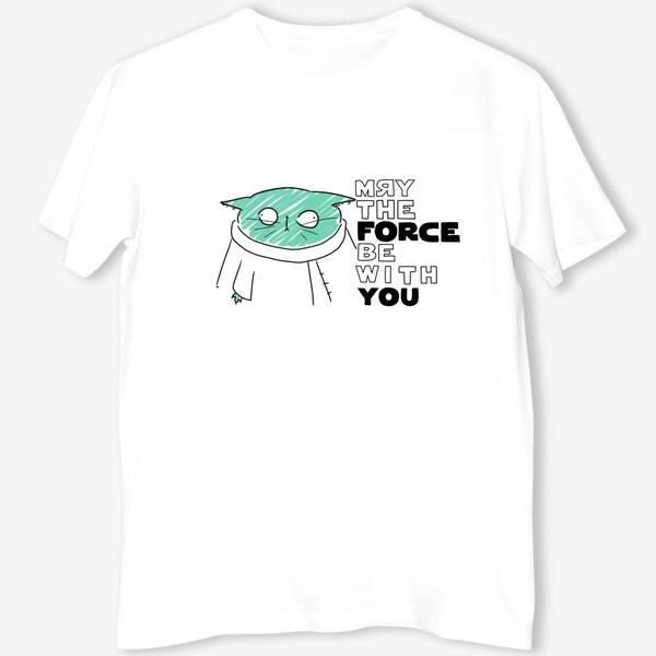 Футболка «Да прибудет с тобой сила! Звездные войны. кот-Йода»